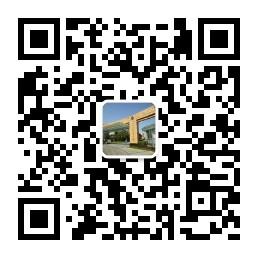 上海外国语大学研招办官方微信订阅号公布通知
