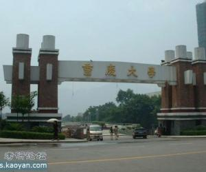 重庆大学校园风光