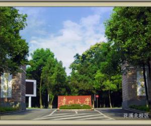 贵州大学校园美景欣赏