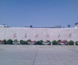院校巡礼:宁夏医科大学校园美景欣赏
