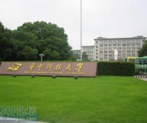 华中科技大学校园风光