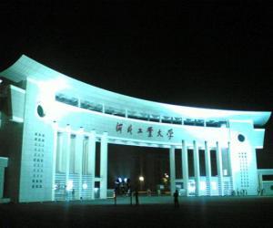 河北工业大学校园美景欣赏