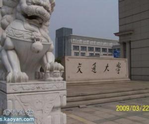 上海交通大学校园风光