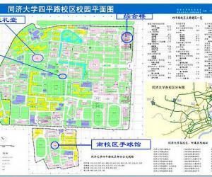 高校导航:同济大学校园平面图