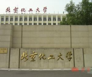 菁菁校园—北京化工大学校园风光欣赏