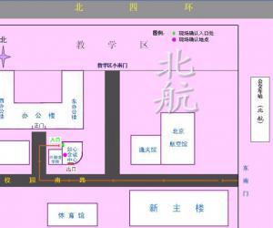 北京航空航天大学报考点2011年研招现场确认流程