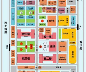 高校导航:北京邮电大学校园平面图